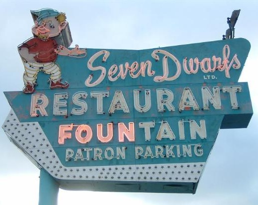 illinois-wheaton-seven-dwarfs-restaurant-sign