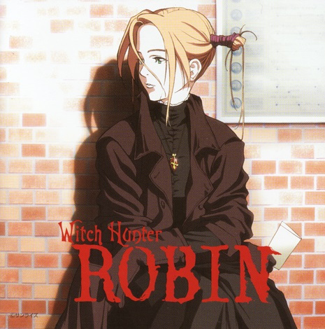 fictional-locations-japan-witch-hunter-robin-2